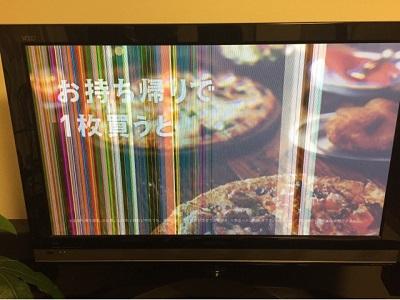 カバーを外してテレビの故障を直しました