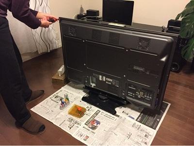 カバーを外してTVの故障を直しました
