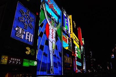 大阪のオススメの観光地とお土産が分からない