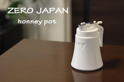 ZERO JAPANのハニーポット