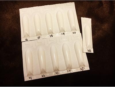胚移植後に処方された、妊娠率を上げるための薬
