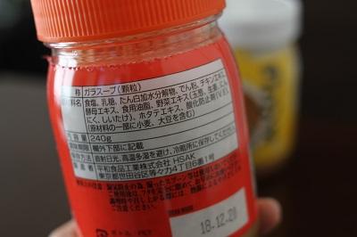 OKストアの化学調味料・着色料無添加のだし