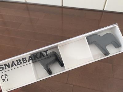IKEAのおすすめ食材&キッチン雑貨