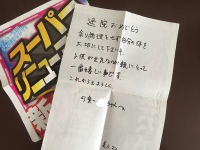 Rinのシンプルライフ「大人のラク家事」