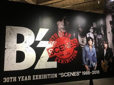B'zのエキシビション「SCENES」