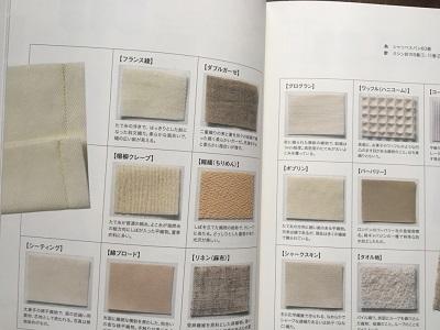 洋裁スタートするなら!きれいに縫うための基礎の基礎