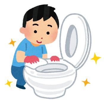買ってはいけない、トイレ用洗剤・衣類用漂白剤・キッチン除菌剤