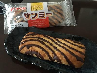 関西限定の菓子パン「サンミー」がおいし過ぎる
