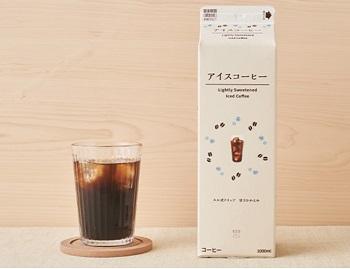 かわいいデザインのローソンのパック飲料