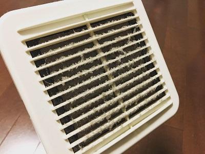 換気扇のフィルター掃除を放置した結果