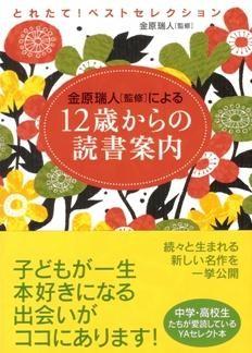 f:id:rieko-k:20090402233837j:image