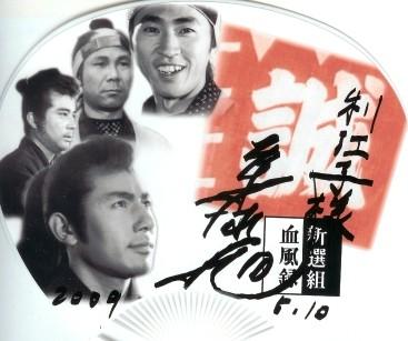 f:id:rieko-k:20090511174137j:image