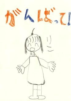 f:id:rieko-k:20090528101921j:image