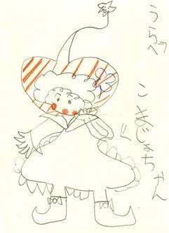 f:id:rieko-k:20090528101922j:image
