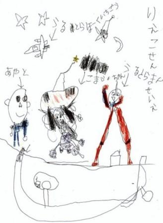 f:id:rieko-k:20090528105313j:image
