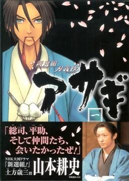 f:id:rieko-k:20090707202027j:image