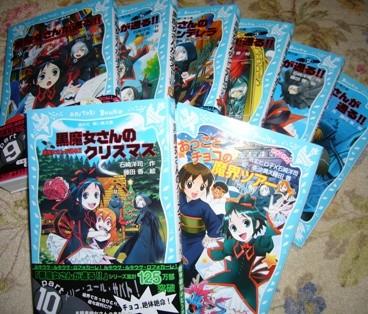 f:id:rieko-k:20090711095741j:image