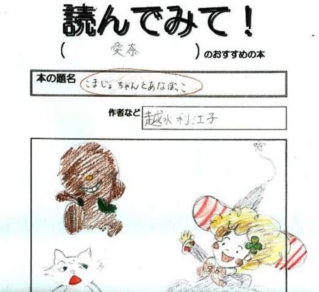 f:id:rieko-k:20091102004719j:image