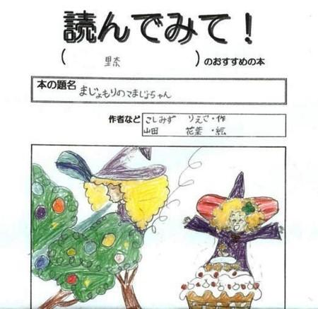 f:id:rieko-k:20091102004720j:image