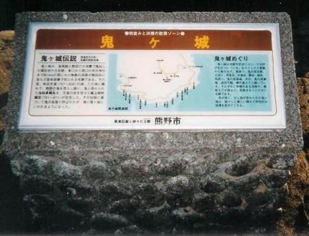 f:id:rieko-k:20100509123506j:image