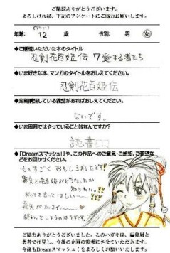 f:id:rieko-k:20100515084640j:image