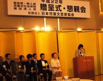 f:id:rieko-k:20100521182642j:image