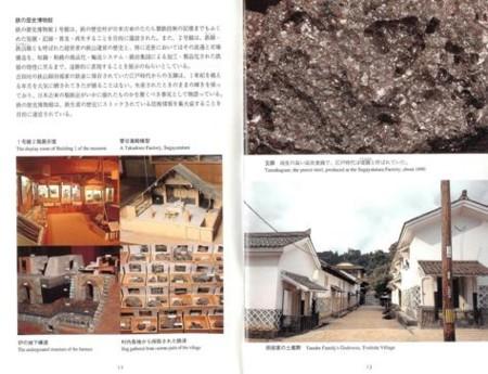 f:id:rieko-k:20100722122649j:image:left