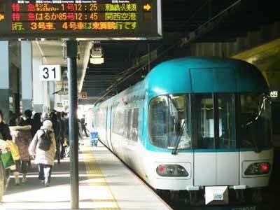 f:id:rieko-k:20101212124055j:image:left