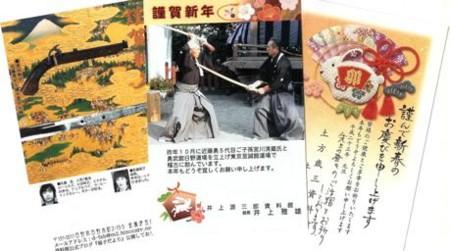 f:id:rieko-k:20110115140052j:image:left