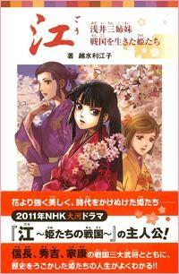 f:id:rieko-k:20110318114852j:image:left