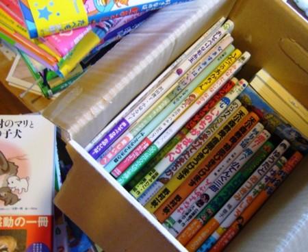 f:id:rieko-k:20110328134042j:image:left