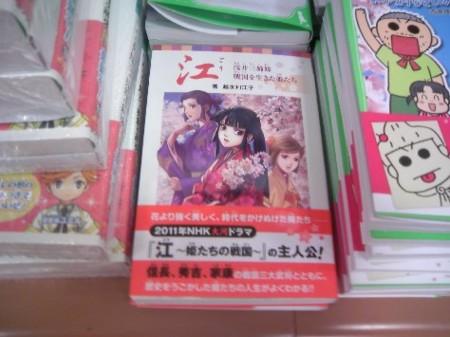 f:id:rieko-k:20110329141411j:image:right