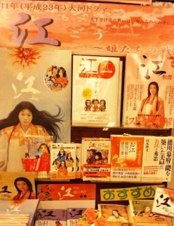 f:id:rieko-k:20110414105730j:image:left