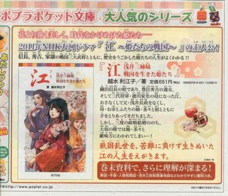 f:id:rieko-k:20110501165402j:image:left