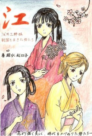 f:id:rieko-k:20110507142824j:image:left