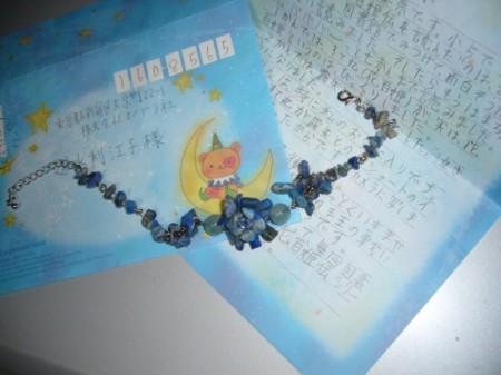 f:id:rieko-k:20110808020651j:image:left