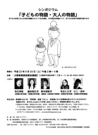 f:id:rieko-k:20110808124608j:image:left