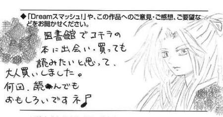 f:id:rieko-k:20110918230137j:image:right