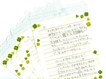 f:id:rieko-k:20110918230139j:image:left