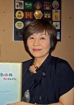 f:id:rieko-k:20110924190011j:image:left