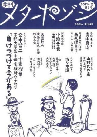 f:id:rieko-k:20110925154447j:image:right