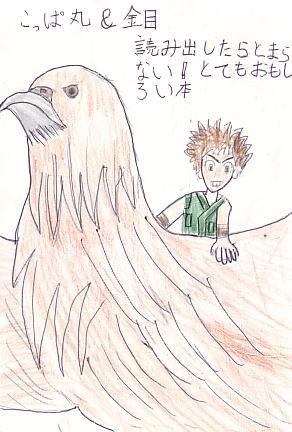 f:id:rieko-k:20111102223645j:image:left
