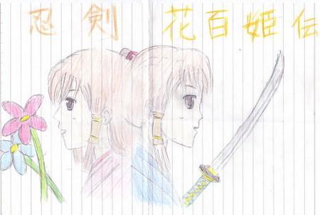 f:id:rieko-k:20111102223647j:image:left