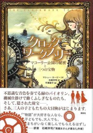 f:id:rieko-k:20120205175126j:image:left