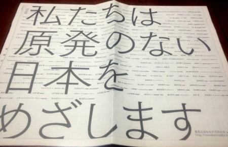 f:id:rieko-k:20120211160227j:image