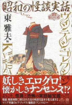 f:id:rieko-k:20120302223833j:image:left