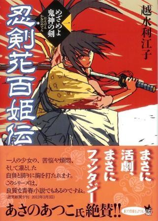 f:id:rieko-k:20120425162028j:image:left