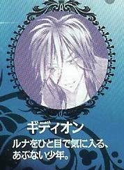 f:id:rieko-k:20120602135734j:image:left