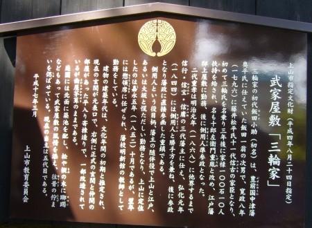 f:id:rieko-k:20120810144653j:image:left