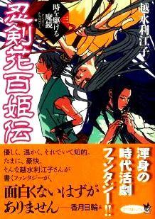f:id:rieko-k:20120830132250j:image:right